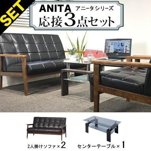 応接室間セット ANITA-2P2T5S (テーブル ホワイト)